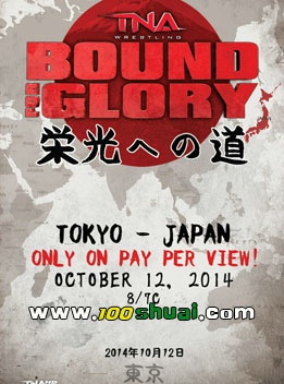 TNA2014年10月12日 PPV - TNA Bound For Glory 2014